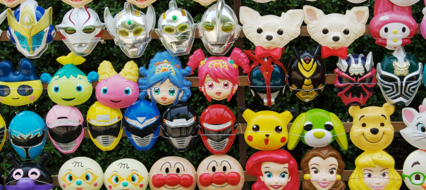 A display of masks